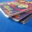ชัยพฤกษ์การ์ตูน ฉบับ 267 285 และ 245 ขายรวมจำนวน 3 เล่ม thumbnail 6