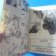 เซเลอร์มูน ภาค 2 เล่ม 1 กับ ฉบับจบภาคแรก ขายรวมจำนวน 2 เล่ม thumbnail 9