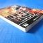 GOD HAND หนังสือเฉลยเกม PS2 VERSION U.S.A & JAPAN thumbnail 4