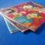 ชัยพฤกษ์การ์ตูน ฉบับ 267 285 และ 245 ขายรวมจำนวน 3 เล่ม thumbnail 4