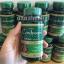 ถั่งเช่า Cordyceps Mushroom 750 mg. thumbnail 2