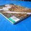 ซีเคร็ต Secret 100 ปี สมเด็จพระญาณสังวร สมเด็จพระสังฆราช สกลมหาสังฆปริณายก กันยายน 2526 thumbnail 2