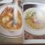 อาหารจานเดียว โดย สำนักพิมพ์แสงแดด thumbnail 4