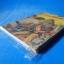 จอมจักรพรรดิ ตอน 2 โดย ป. อินทรปาลิต thumbnail 3