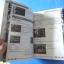 Shin Onimusha - Dawn of Dreams คู่มือเฉลยเกม PlayStaion 2 จากทีมงาน YK GROUP thumbnail 11