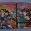 วีรบุรุษทรชน ภาค 1 เล่ม 1 และเล่ม 2 (ชุดนี้มี 3 เล่มจบ) มาซากิ ซึจิ - โอกาซากิ ซามิ เขียน thumbnail 1