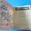 ลิโด สูจิบัตรข่าวภาพยนตร์ ฉบับปฐมฤกษ์ เรื่อง ศึกเซบาสเตียน thumbnail 7