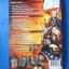 GOD HAND หนังสือเฉลยเกม PS2 VERSION U.S.A & JAPAN thumbnail 13