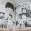 คุณชายนักสืบกับคุณเหมียวปีศาจ เล่มเดียวจบ Toiyou Kazumi เขียน thumbnail 3