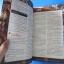 DEKARON : OFFICIAL GUIDE BOOK VOL.2 thumbnail 10