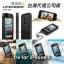 เคสกันน้ำ เคสไอโฟน5/5s Lift Proof thumbnail 1