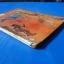 ชาวกรุง มีนาคม 2504 thumbnail 2