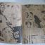 คฤหาสน์หรรษา เล่ม 1,2 (3 เล่มจบ) โทชิเอะ คิฮาระ เขียน thumbnail 2