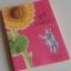 ลูซี วิลโลว์ เด็กหญิงนิ้ววิเศษ / แซลลี การ์ดเนอร์ / แบล็คโอลีฟ thumbnail 1