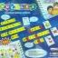 เรียนรู้ศัพท์อังกฤษและคณิตศาสตร์ (Puzzles) thumbnail 1