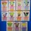 ร็อคมนุษย์มหัศจรรย์ เล่ม 2,3,4,5,6,7,10,11,12,13,14 ขายรวม 11 เล่ม thumbnail 3