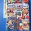 Yu-Gi-Oh! 5D's DUAL TERMINAL (901)-I 03/2011 thumbnail 13