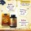 Auswelllife Propolis 1,000 mg พรอพโพลิส โปรโปลิส thumbnail 7