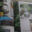 12 แบบ สวนแนวตั้ง โดย กองบรรณาธิการบ้านและสวน***สินค้าหมด*** thumbnail 7