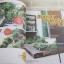 12 แบบ สวนแนวตั้ง โดย กองบรรณาธิการบ้านและสวน***สินค้าหมด*** thumbnail 3