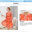 เดรสแฟชั่นเกาหลี สีแซ่บๆ โทนส้ม สวยสดใส สำหรับใคร ชอบสีแจ่มๆ จัดเลยค่ะ thumbnail 3