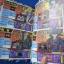 Yu-Gi-Oh! 5D's DUAL TERMINAL (901)-I 03/2011 thumbnail 11