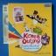 Korea Outing ทริปเปรี้ยวซ่าส์ ตามล่าดาราเกาหลี พิมพ์ครั้งแรก 2553 ปก 200 บาท thumbnail 10