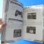DRAGONBALL Z BUDOKAI TENKAICHI 2 คู่มือเฉลยเกม PS2 Version U.S.A. thumbnail 9