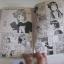 หมึกสาว ! ลุยหลุดโลก 5 เล่มจบชุด Anbe Masahiro เขียน thumbnail 4