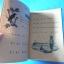 แบบหัดอ่านหนังสือไทย ชั้น ป.1 เล่ม 1 thumbnail 10