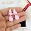 ต่างหูกระต่ายสีชมพู ใส่หน้า-หลังหู แยกใส่เฉพาะหัวกระต่ายได้ thumbnail 1