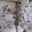 TIGER มนุษย์สมิง ชุด เล่ม 2,3 (3 เล่มจบ) ขาดเล่ม 1 thumbnail 4