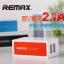 หัวชาร์จโทรศัพท์ Remax 2.1 A. thumbnail 1