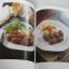 อาหารรสแซบและกับแกล้ม พิมพ์ครั้งที่ 5 โดย สำนักพิมพ์แสงแดด thumbnail 2