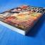 GOD HAND หนังสือเฉลยเกม PS2 VERSION U.S.A & JAPAN thumbnail 3