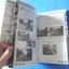 Shin Onimusha - Dawn of Dreams คู่มือเฉลยเกม PlayStaion 2 จากทีมงาน YK GROUP thumbnail 12