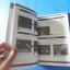 50 CENT BULLETPROOF เฉลยเกมส์ PlayStaion 2 thumbnail 12