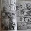 PEAGE MAKER ปืนข้าชักมาต้องมีเดี้ยง ! ชุด เล่ม 1-3 ( ยังไม่จบ ) Ryouji Minagawa เขียน thumbnail 6