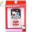 Hello Kitty Popcorn สำหรับ iphone4/4s thumbnail 1