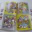 อัลบั้มภาพสีรวมผลงาน โทริยามะ อาคิระ thumbnail 4