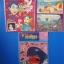 ชัยพฤกษ์การ์ตูน ฉบับ 267 285 และ 245 ขายรวมจำนวน 3 เล่ม thumbnail 1