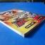 DRAGONBALL Z BUDOKAI TENKAICHI 2 คู่มือเฉลยเกม PS2 Version U.S.A. thumbnail 4