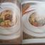 อาหารจานเดียว โดย สำนักพิมพ์แสงแดด thumbnail 3