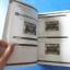 50 CENT BULLETPROOF เฉลยเกมส์ PlayStaion 2 thumbnail 11