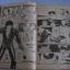 วีรบุรุษทรชน ภาค 1 เล่ม 1 และเล่ม 2 (ชุดนี้มี 3 เล่มจบ) มาซากิ ซึจิ - โอกาซากิ ซามิ เขียน thumbnail 6