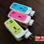 ปลัํก Dual USB 3-in1 thumbnail 1