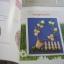 งานประดิษฐ์จากผ้าใยบัว thumbnail 3