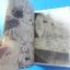 เซเลอร์มูน ภาค 2 เล่ม 1 กับ ฉบับจบภาคแรก ขายรวมจำนวน 2 เล่ม thumbnail 10