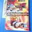 DRAGONBALL Z BUDOKAI TENKAICHI 2 คู่มือเฉลยเกม PS2 Version U.S.A. thumbnail 12