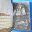 Granaso Espada OFFICIAL GUIDE BOOK thumbnail 7